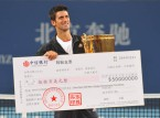 (3)CHINA-BEIJING-TENNIS-CHINA OPEN-MEN'S SINGLES-FINAL-CEREMONY(CN)