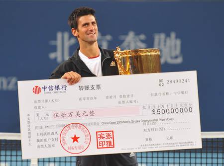 (3)CHINA-BEIJING-TENNIS-CHINA OPEN-MEN'S SINGLES-FINAL-CEREMONY(CN)